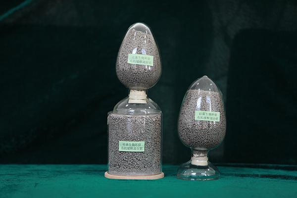 硅藻生物环保有机缓释混合肥